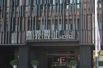 Picture of Chiayi Guanzhi Hotel in Chiayi City