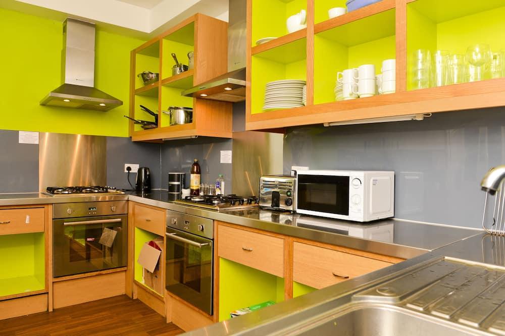 2 Bed Private Room - مطبخ مشترك