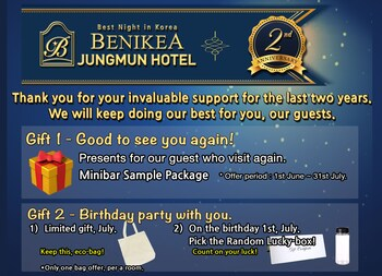 Picture of Benikea Jungmun Hotel in Seogwipo