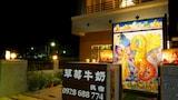 Hotel unweit  in Taitung,Taiwan,Hotelbuchung