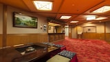Sélectionnez cet hôtel quartier  Takayama, Japon (réservation en ligne)