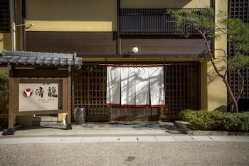 高山青龍日式旅館的圖片
