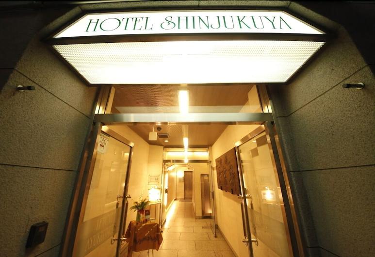 ホテル新宿屋, 町田市, 外装