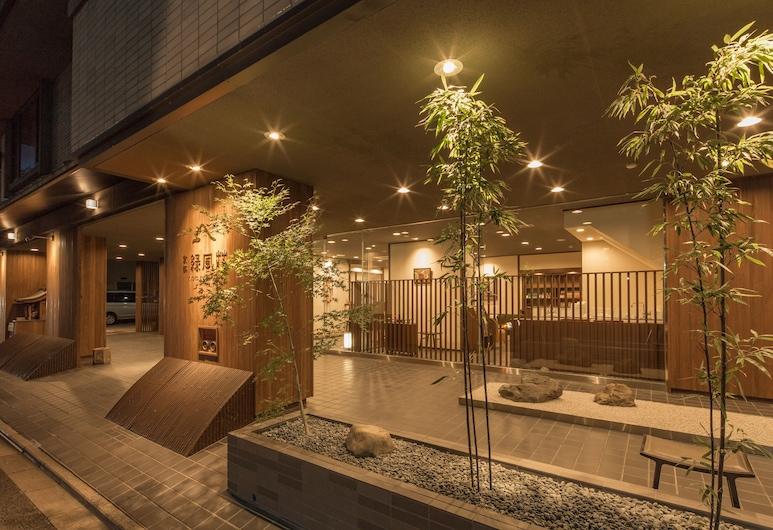 Ryokufuso, Kyoto, Viesnīcas ieeja