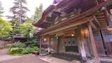 Reserve this hotel in Daisen, Japan