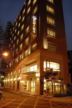 ภาพ โรงแรมไคดู ใน เมืองเถาหยวน