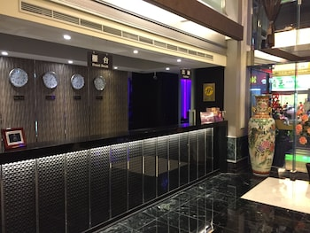 Picture of Well Garden Hotel in Taoyuan