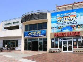 Picture of Water Space in Hengchun