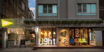 Picture of Light hostel - Chiayi in Chiayi (and vicinity)