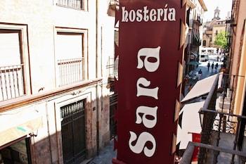 Foto del Hosteria Sara by gaiarooms en Salamanca