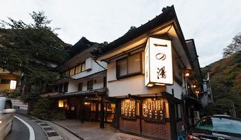 Nuotrauka: Ichinoyu Honkan, Hakone