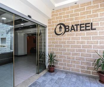 Picture of Al Bateel Hotel Apartments in Amman