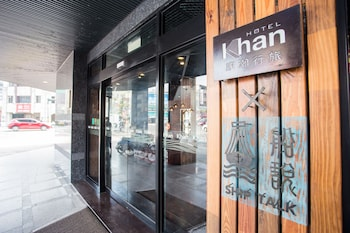 Picture of Khan Hotel in Kaohsiung