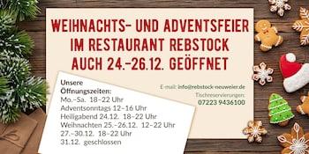 巴登巴登瑞伯史托克餐廳飯店的相片