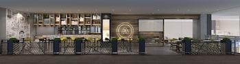 Slika: Plaza Premium Lounge KLIA 2 ‒ Sepang