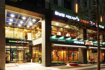 Bild vom Ulsan City Hotel in Ulsan
