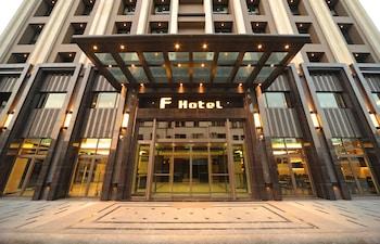 Slika: F Hotel Hualien ‒ Hualien City