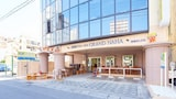 Choose This 2 Star Hotel In Naha