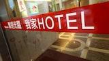 Sélectionnez cet hôtel quartier  à Kaohsiung, Taiwan (réservation en ligne)