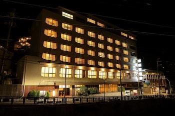 神戸、有馬御苑の写真