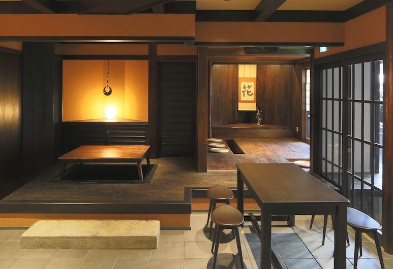 櫻花亭日式旅館 (京都), Kyoto, 大廳