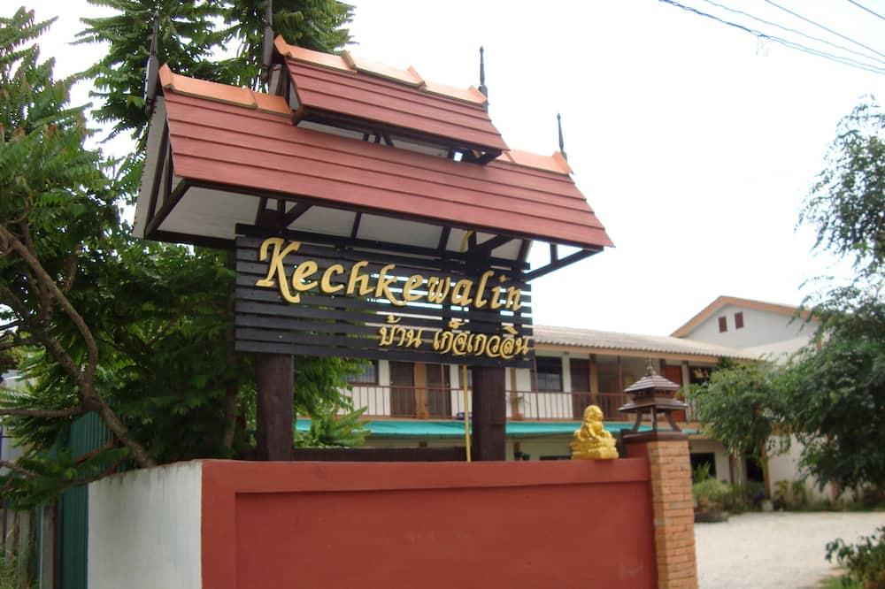 Kechkewalin House