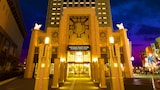 Nuotrauka: The Park Front Hotel at Universal Studios Japan(R), Osaka