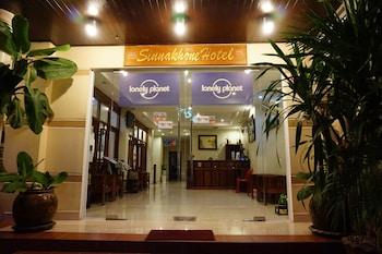 ภาพ โรงแรมสินนะคอน ใน เวียงจันทน์