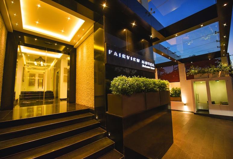 FAIR VIEW HOTEL COLOMBO, Коломбо, Вход в отель