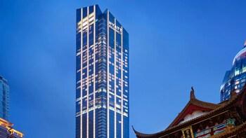 Picture of Hyatt Regency Wuxi in Wuxi