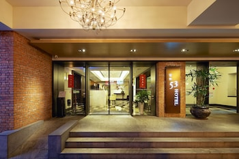 Picture of 53 Hotel in Taichung