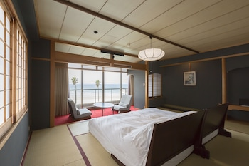 Enter your dates to get the best Minamichita hotel deal