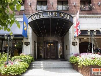 Picture of Kobe Tor Road Hotel Sanraku in Kobe