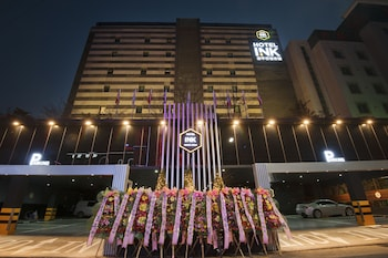 Φωτογραφία του INK GONGJU TOURIST HOTEL, Park City