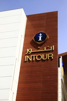 Picture of Intour Al Sahafa Hotel in Riyadh