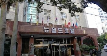 Foto Hotel New World di Jeju (kota)