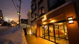 Choose This 3 Star Hotel In Kutchan