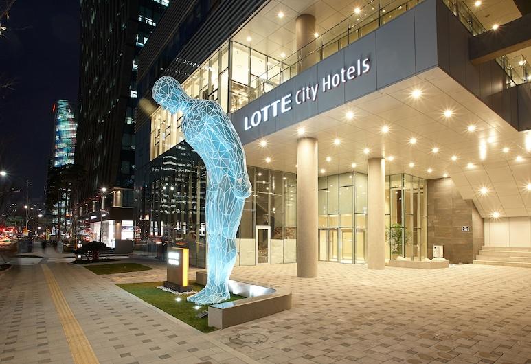 明洞樂天城市酒店, 首爾, 酒店入口