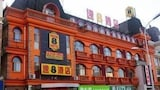 Hotel unweit  in Hefei,China,Hotelbuchung