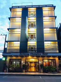 Image de Suriwong Chumphon Hotel à Chumphon