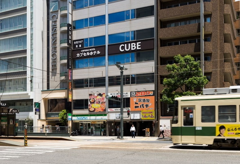 Capsule Hotel CUBE, Hiroshima, Hotel Entrance