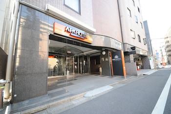 Picture of APA Hotel Kamataeki-Nishi in Tokyo
