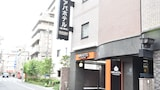 Book this Parking available Hotel in Tokyo
