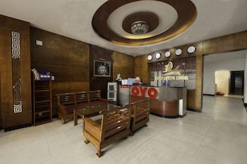 Φωτογραφία του OYO 917 Thien Duong Hotel Hue, Χουέ