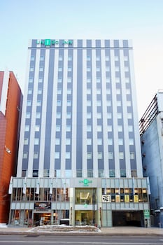 Enter your dates to get the best Sapporo hotel deal