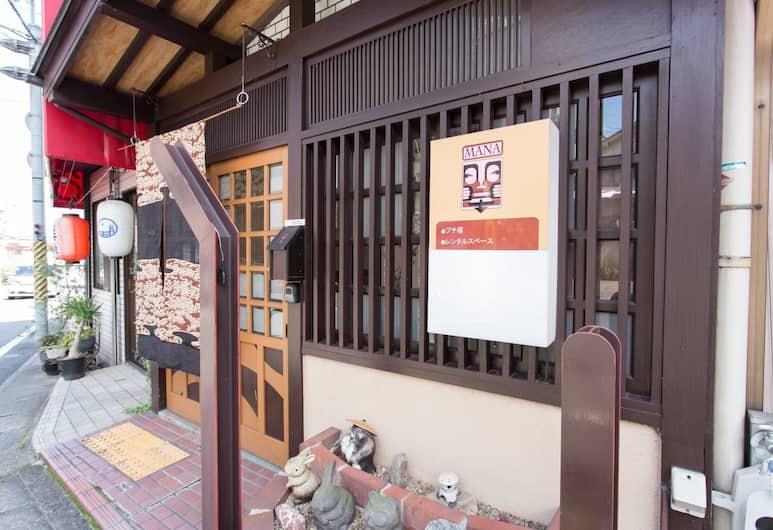 馬納太空療癒飯店, Kyoto, 外觀