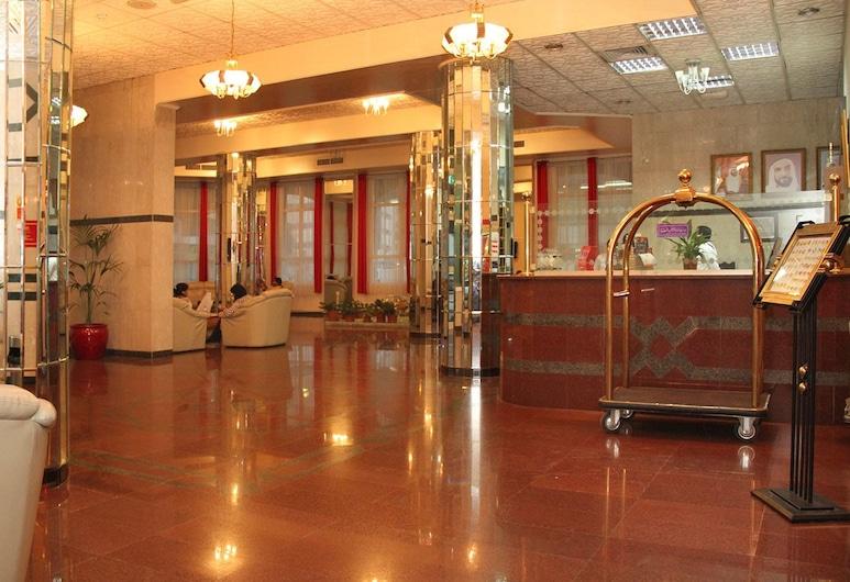 Basma Residence Hotel Apartments, Sharjah, Vstupní hala