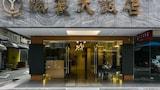 Foto di Yuhao Hotel Hsinchu a Hsinchu