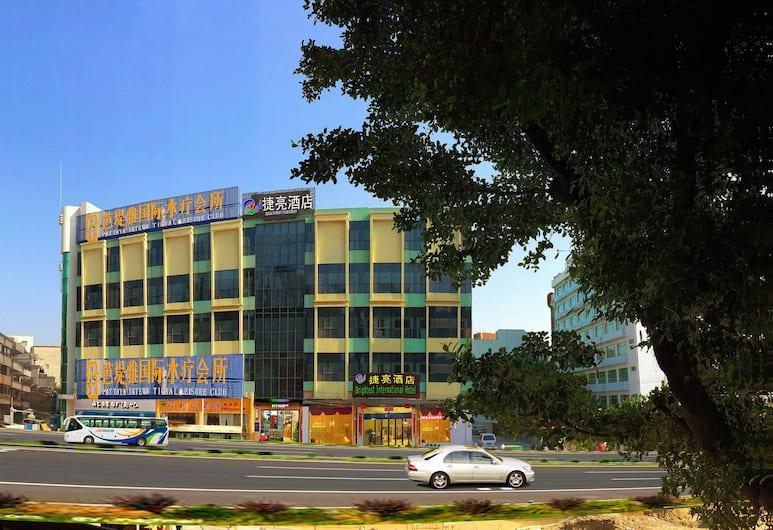 誠悅精選酒店(廣州駿業南崗店), 廣州市