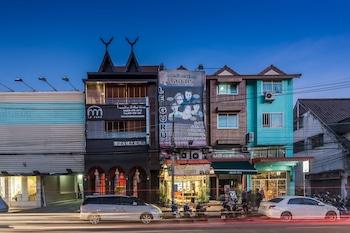치앙마이의 르 퓨어 호텔 치앙마이 사진